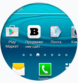 Продвижение сайта г.киров продвижение сайта с помощью гугл карты